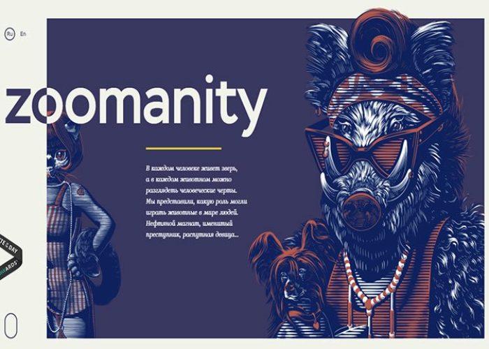 Zoomanity