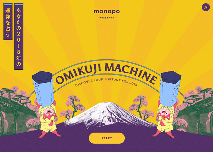 OMIKUJI-MACHINE