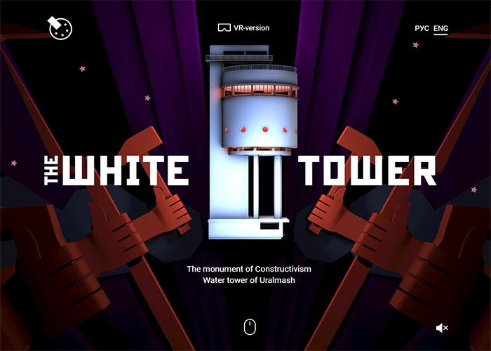 WebVR-site-for-The-White-Tower