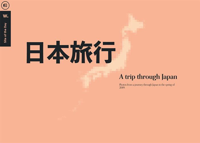 Monokai–a-trip-through-Japan