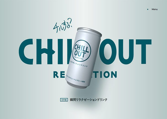 CHILL-OUT